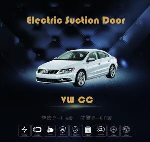 Buy cheap VW CC car door soft close , Auto door soft close,Electric suction door from wholesalers