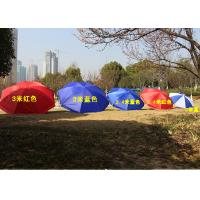 China Polyester Fabric Outdoor Sun Umbrellas Customized Logo For Commercial Street wholesale