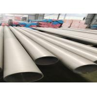 China 2304 / 1.4362 Super Duplex Steel Pipe Ferritic Or Austenitic Stainless Cold Drawing wholesale