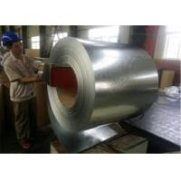 China Custom Made Galvanized Steel Coil SS400 SS490B SS540 SPHT1/2/3/4 Grade wholesale