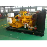 Quality 100 kw Natural Gas Generator With Stamford Alternator 220v 380v 230v 400v for sale