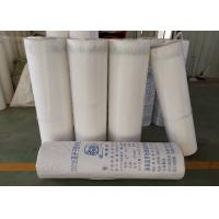 China Fully Bonded Cellar Tanking Membrane ,Foundation Moisture Barrier Products Firm Secure on sale