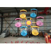 China 5-16 Cabins Carnival Ferris Wheel , Luxuriously Decorated Kids Fair Rides wholesale