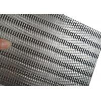 China Copper Color Architectural Wire Mesh Panels Woven With Cables & Rods For Facades wholesale