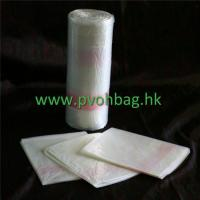 China PVA hot water soluble laundry bag dissolvable laundry bag on sale