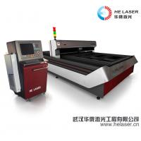 China Stainless Steel / Zinc YAG Laser Cutting Machine 500W / 700W 8m/Min wholesale