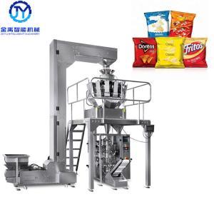 China Photo Crisps Sachet 60Bags/min 2.5kw Granule Packing Machine wholesale