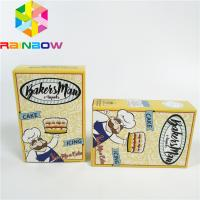 Eco-friendly custom printed white cardboard packaging box kraft paper butter chips/food cookies/gift foldable display pa