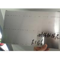 China Automotive Heat Exchanger Welding Aluminum Plate Anti Corrosion TS16949 Approval wholesale
