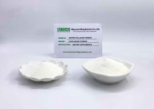 China Type 1 Bovine Collagen Powder With Low Molecular Weight Hydrolyzed From Bovine Hides And Skins wholesale