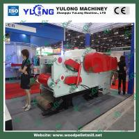Quality wood chipper shredder / wood chipping machine for wood logs for sale