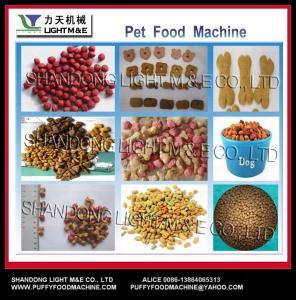 China fish food pellet making machine  wholesale