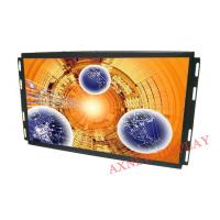 Quality HD 21.5 Inch IPS LCD Monitor With LED Backlight 178 Wide View Angle With 250nits for sale