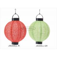 China Eyelet Outdoor Paper Lantern Lights , Battery Operated Paper Lanterns For Weddings wholesale