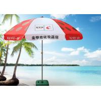 China Outdoor Resort 3m Garden Parasol Umbrella With High Grade Fabric Material , Strong Steel Frame wholesale