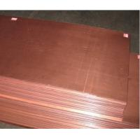 China Non Ferrous Metals, Oxygen Free Copper Plate / Sheet / Coil wholesale