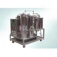 China DFR Explosionproof Vacuum Oil Purifier Non Corrosive Phosphoester wholesale