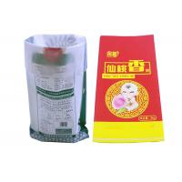 Buy cheap Transparent Pp Woven Bags Pp Woven Sacks Manufacturer 25 Kg Food Grade from wholesalers