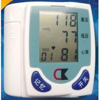 China Home Use Portable Blood Pressure Monitors Wrist Monitors wholesale