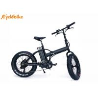 China 8FUN rear brushless geared motor 20'48V500W electric foldable bike with battery wholesale