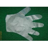 Buy cheap 100% HDPE/LDPE disposable plastic glove from wholesalers