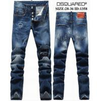China DSQ spring Hotest fashion jeans leisure men's clothing branded men's trousers hole type wholesale