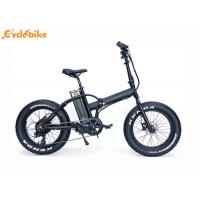 Buy cheap AL - ALLOY frame Electric Folding Bike / folding e bike with 48V 10AH lithium battery from wholesalers