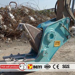 China Latest patent Excavator hydraulic concrete crusher Jaw Pulverizer wholesale