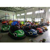 China Sky Net Model Kiddie Bumper Cars Green / Red / Blue / Yellow Color For Theme Park wholesale