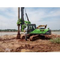China 150 KN.M Max Torque KR150C Bored Pile Drilling Rig for 52m Max Drilling Depth Bored Piles Machine wholesale