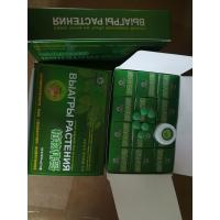 China Herbal Viagra Natural Sex Pills For Men Enlarge Penis Safely And Naturally wholesale