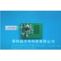 China Capacitive LED Touch Dimmer Module Constant Pressure Safety System 360 Degrees wholesale