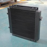 China Oil To Air Bar And Plate Fin Aluminum radiator for automobile wholesale