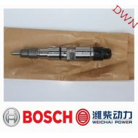Buy cheap BOSCH common rail diesel fuel Engine Injector 0445120086 0445 120 086 for from wholesalers