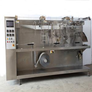 China Shanghai Horizontal Baking powder sugar packing machine wholesale