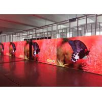 Buy cheap Indoor High Definition Video Wall P2.5mm LED Display LED Screen Firm Installatio from wholesalers