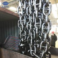 Buy cheap Aohai Ship Grade U 1 U2 U3 Stud Link Anchor Chain In Stock from wholesalers