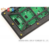 Buy cheap Full Color P8 Outdoor Outdoor CE Certified Fixed LED Display Simple Steel from wholesalers