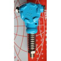 China High temperature Explosion-proof  pressure transmitter  HPT-3-3 wholesale