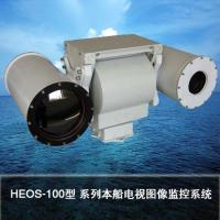 China Smart Electro Optical Tracking System With TV Camera For Maritime Patrol Ship wholesale