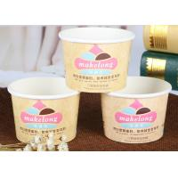 China Frozen Yogurt / Ice Cream Containers With Lids Full Colour Printing wholesale