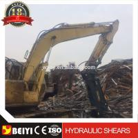 China BEIYI Hydraulic scrap metal shears for excavator used/scrap sheet cutting scrap chinese factory wholesale
