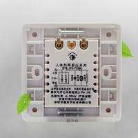 China Electric Motion Detector Light Switch For Fire Escape High Reliability wholesale