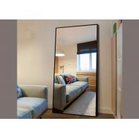 China 5mm Copper Free Large Silver Wall Mirror Easy Installation For Home Furniture wholesale