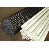 Quality Carbon Fiber Tube, Carbon Fiber Rods for sale