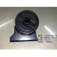 China Front Toyota Car Rubber Engine Mount For Toyota Corona ST170 Replacement 12361-64120 wholesale