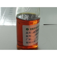 China Lactofen 240g/L EC 77501–63–4 Broad Leaved Weed Killer wholesale