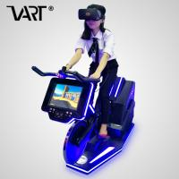China VR Amusement Park VR Bicycle Immersive Game Virtual Reality Theme Park With VR Bike wholesale
