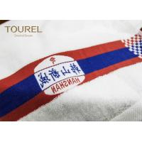 China Luxury Hotel Cotton Towels Premium White Widely Used  For Home, Hotel And Spa Or Gym on sale