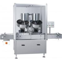 Buy cheap High Speed Screen Type Tablet Counting And Filling Machine For Bottle Filling Line from wholesalers